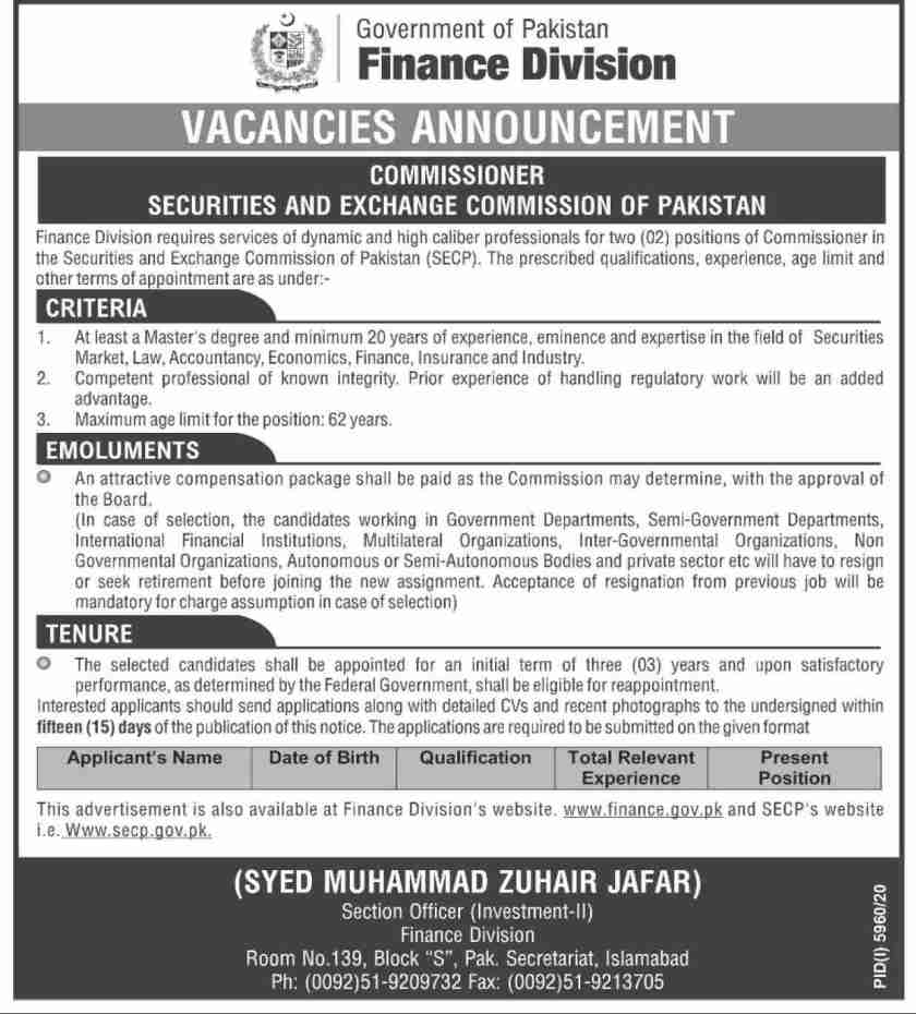 Government of Pakistan Finance Division Jobs 2021