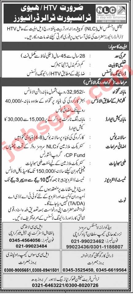 National Logistics Cell NLC HTV Driver Jobs 2021