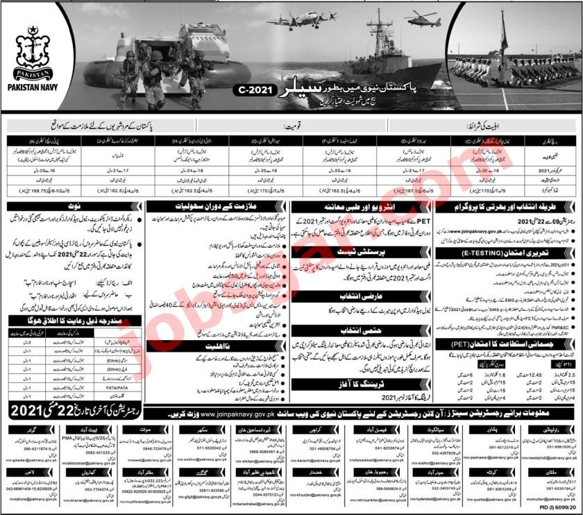 Join Pakistan Navy as Sailor through C 2021 Batch