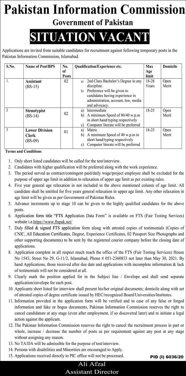 Pakistan Information Commission PIC Jobs 2021