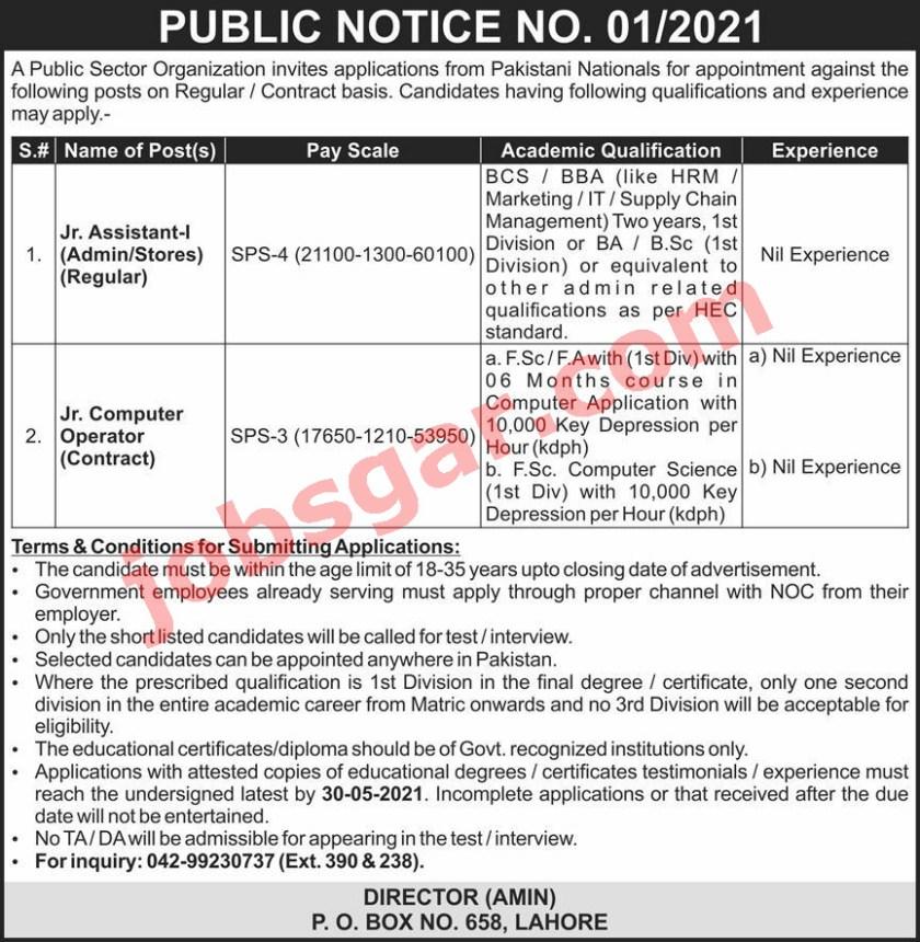 Public Sector Organization PO Box 658 Lahore Jobs 2021