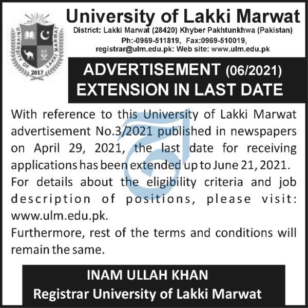 University of Lakki Marwat ULM KPK Jobs 2021