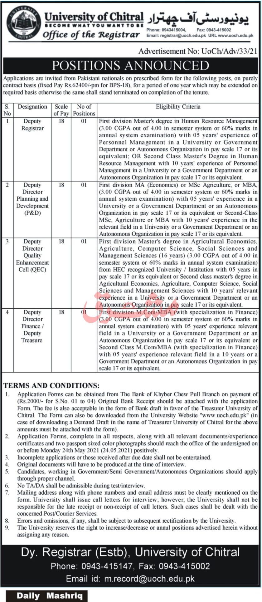 University of Chitral UoCH Jobs 2021