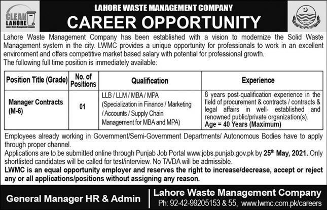 Lahore Waste Management Company LWMC Management Jobs 2021