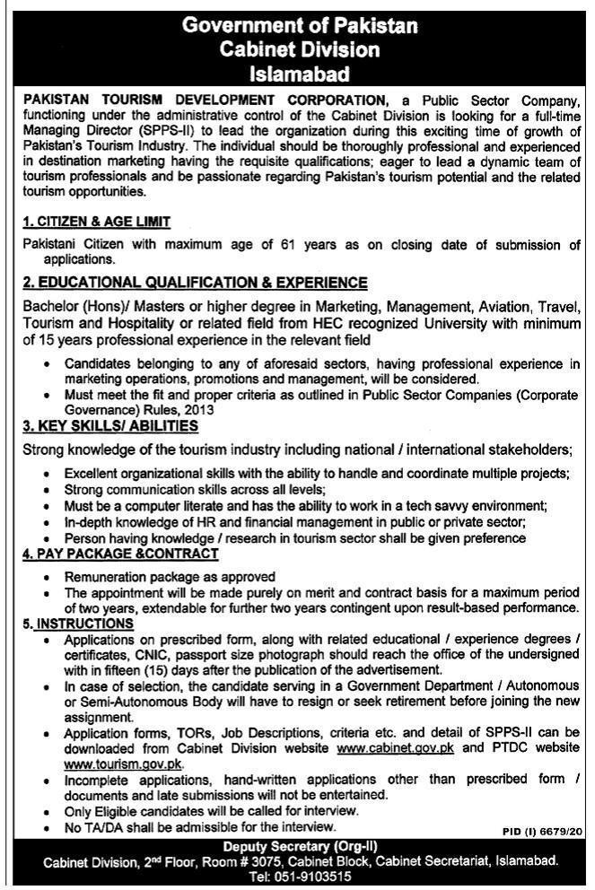 Government of Pakistan Cabinet Secretariat Jobs 2021