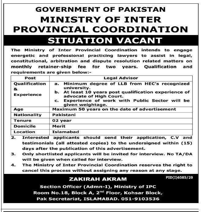 Ministry of Inter Provincial Coordination IPC Jobs 2021