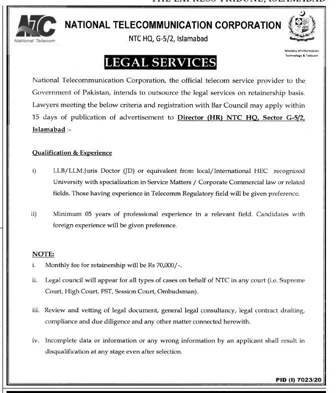 National Telecommunication Corporation NTC Jobs 2021