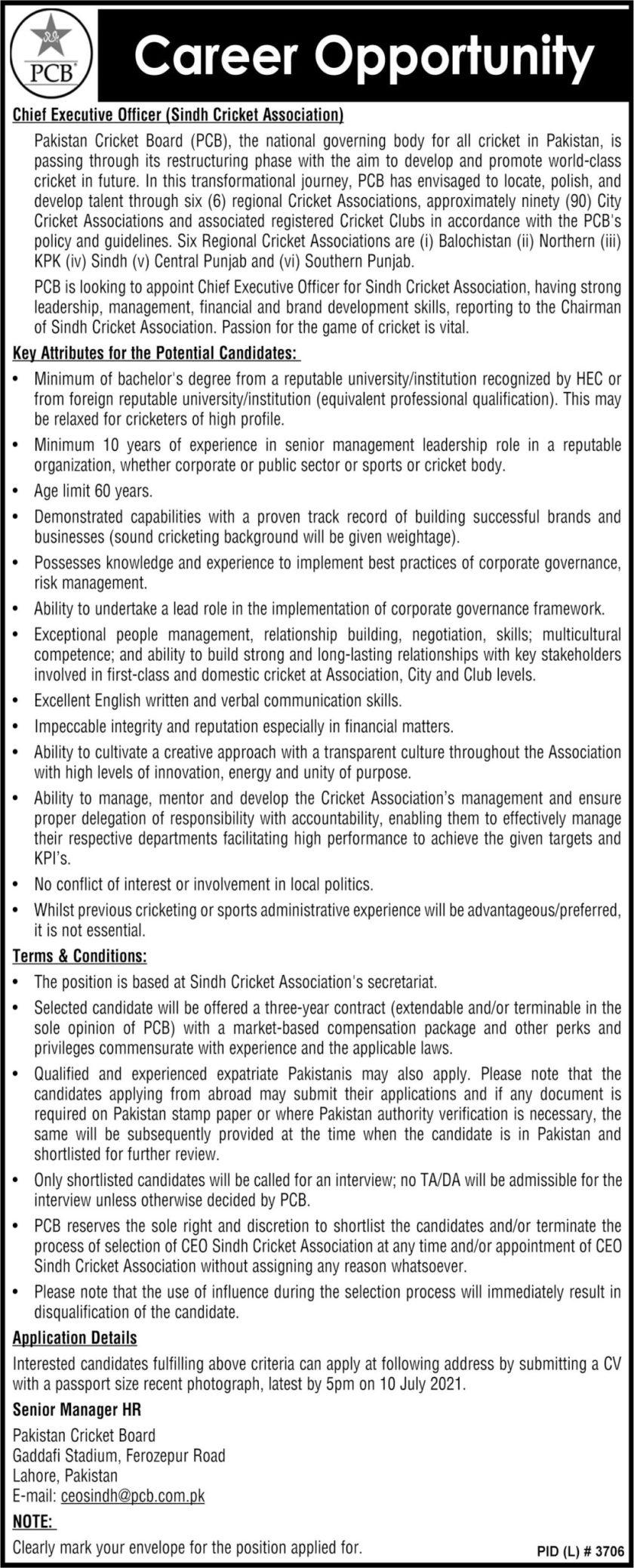 PCB Jobs 2021 Pakistan Cricket Board Lahore