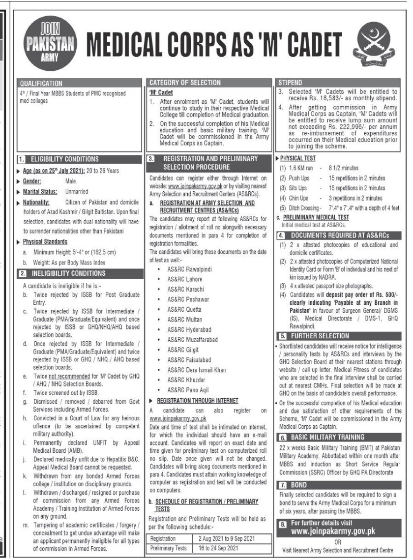 Pak Army Jobs 2021 Apply Online to Join Pakistan Army