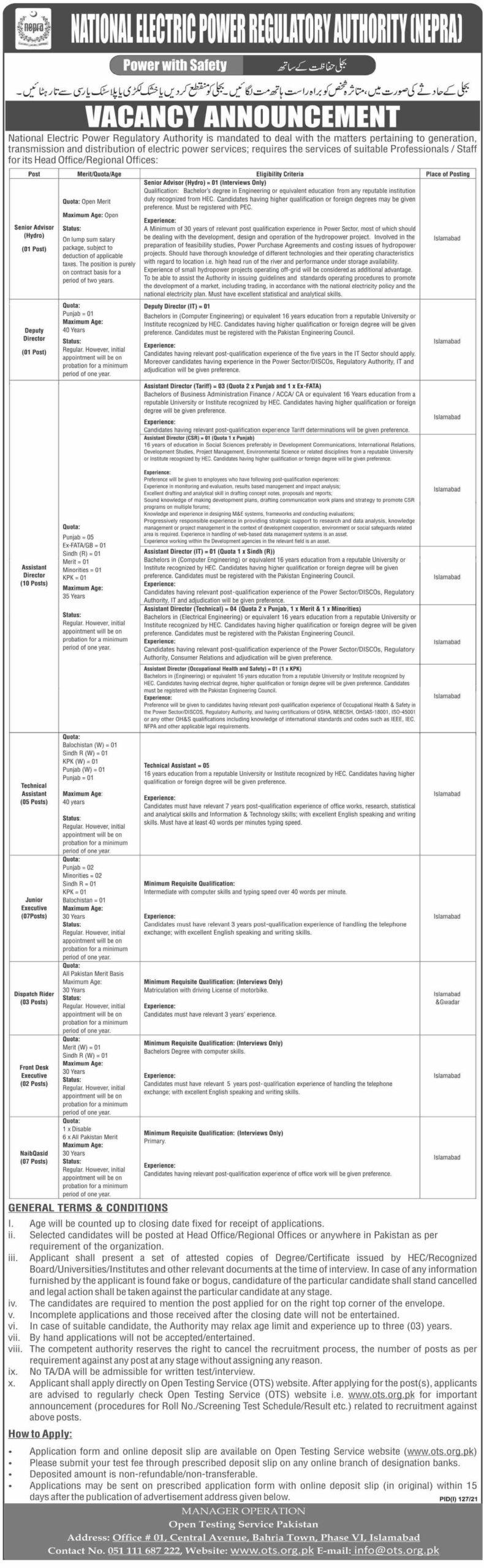 NEPRA Jobs 2021 National Electric Power Regulatory Authority