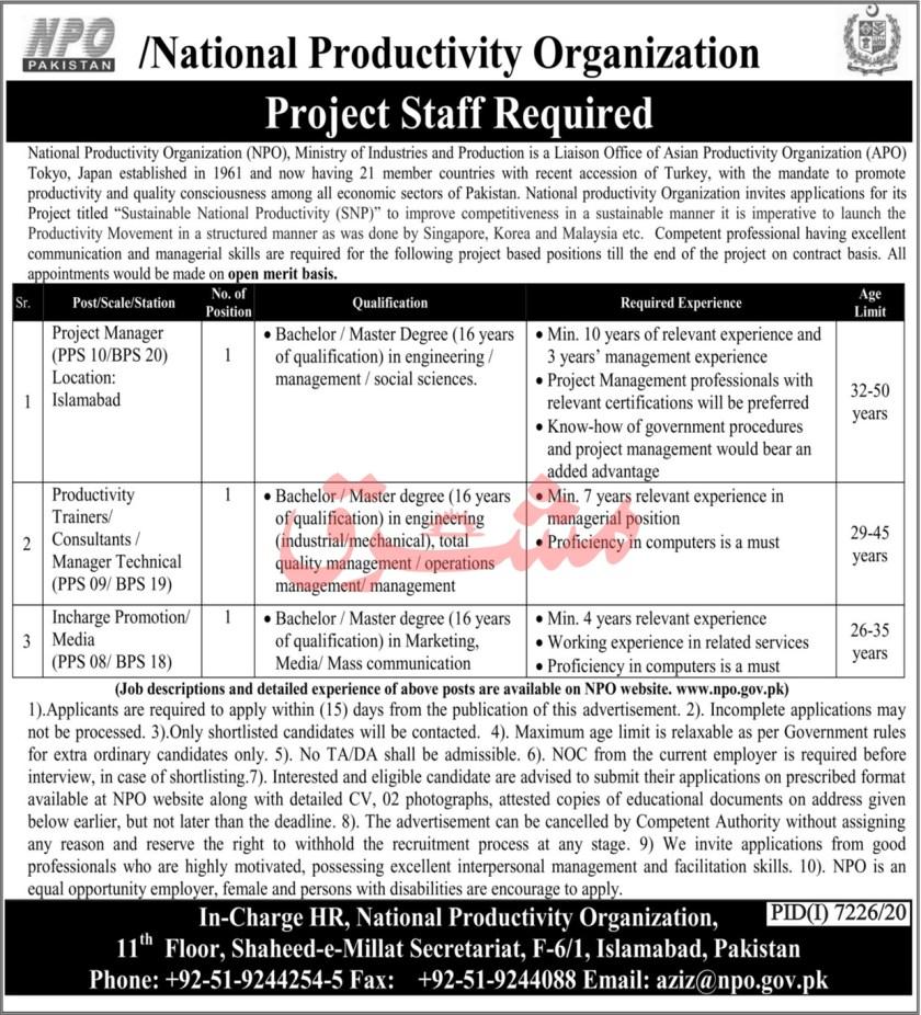 National Productivity Organization NPO Jobs 2021