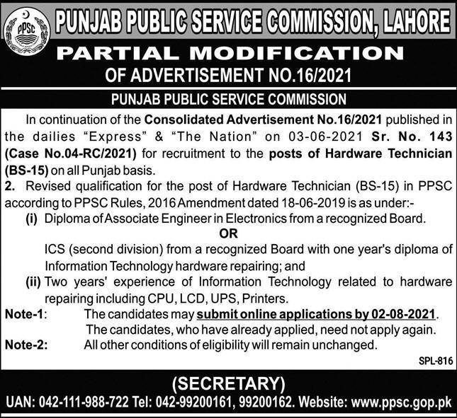 PPSC Jobs 2021 Punjab Public Service Commission