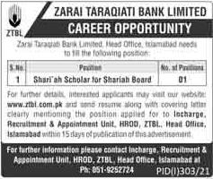 Zarai Taraqiati Bank Limited Islamabad ZTBL Jobs 2021