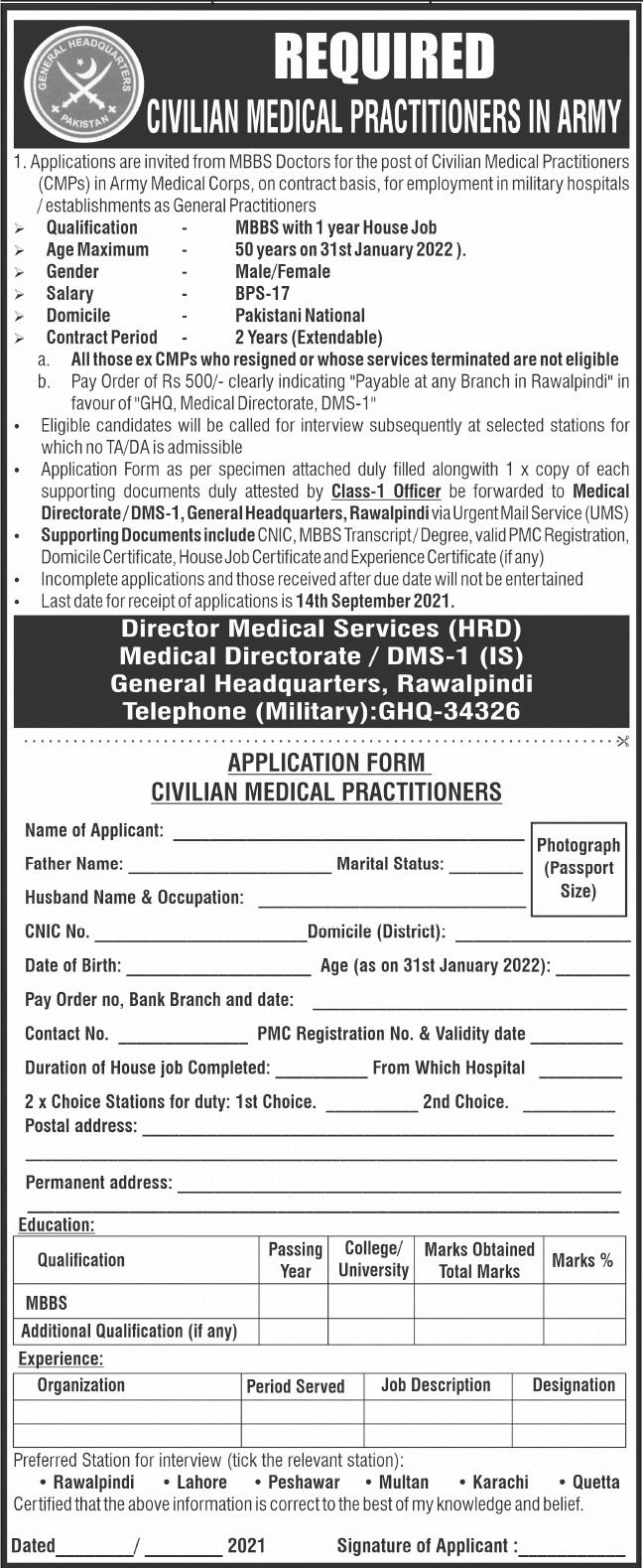 Pakistan Army Medical Corps Jobs 2021