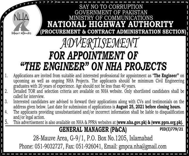 NHA Jobs 2021 National Highway Authority