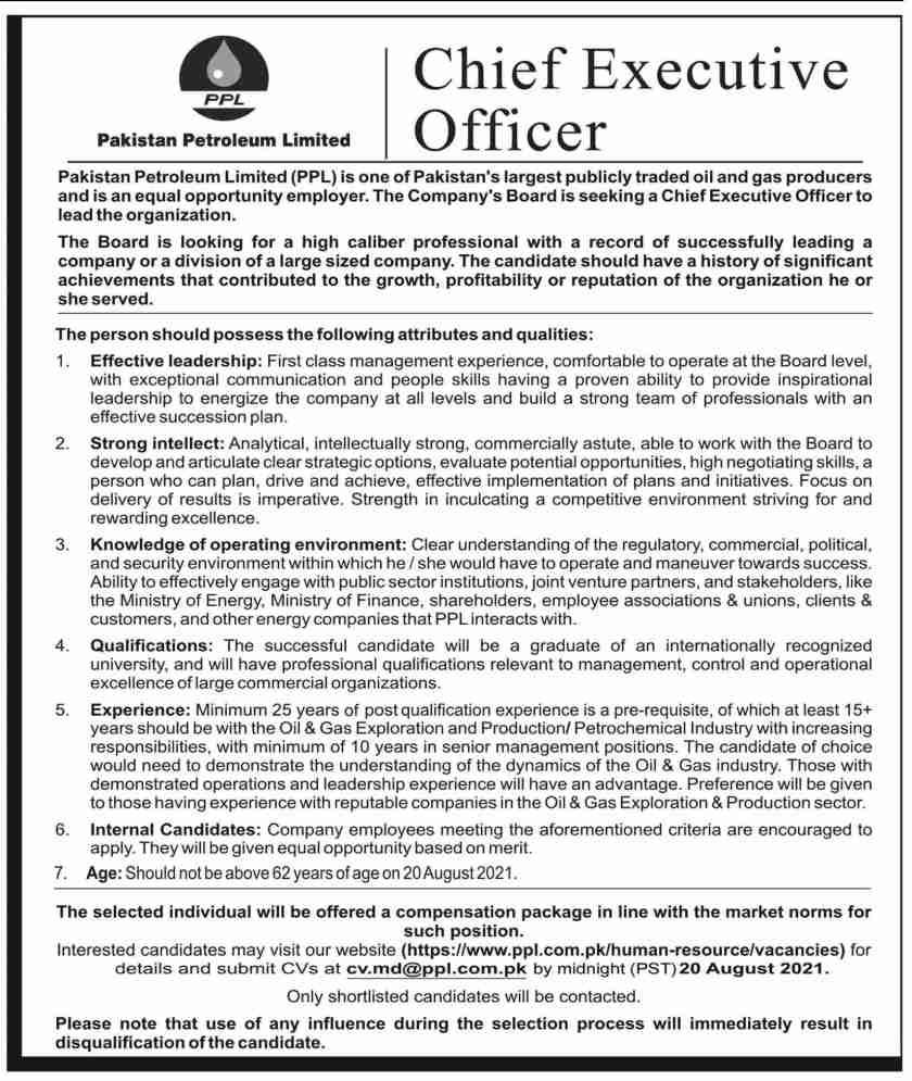Pakistan Petroleum Limited PPL Jobs 2021