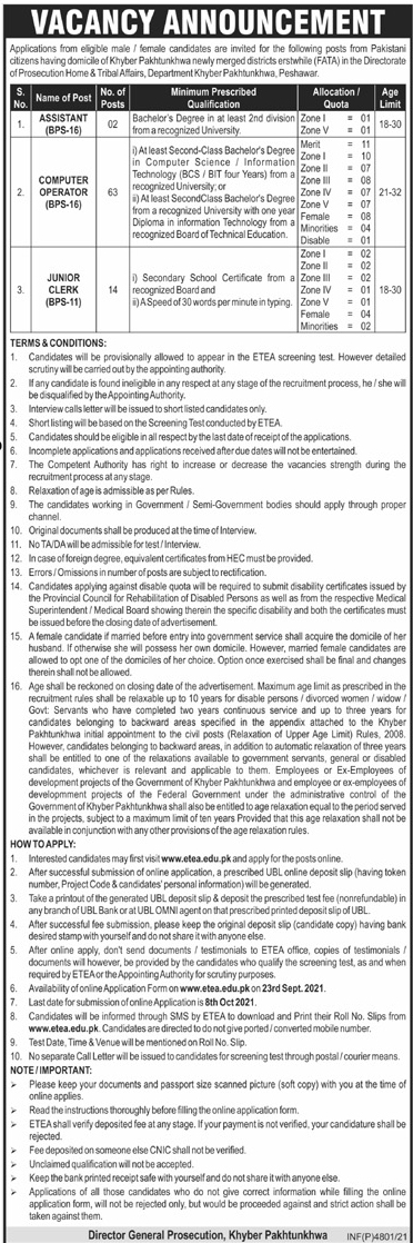 Educational Testing and Evaluation Agency ETEA Jobs 2021