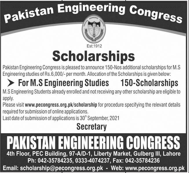 PEC Scholarships Pakistan Engineering Congress