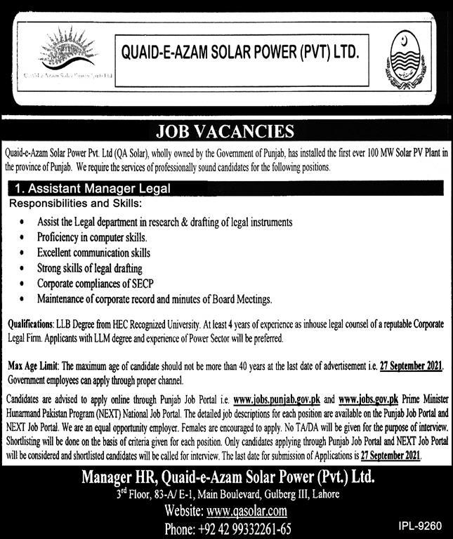 Quaid e Azam Solar Power Pvt Limited QA Solar Jobs 2021
