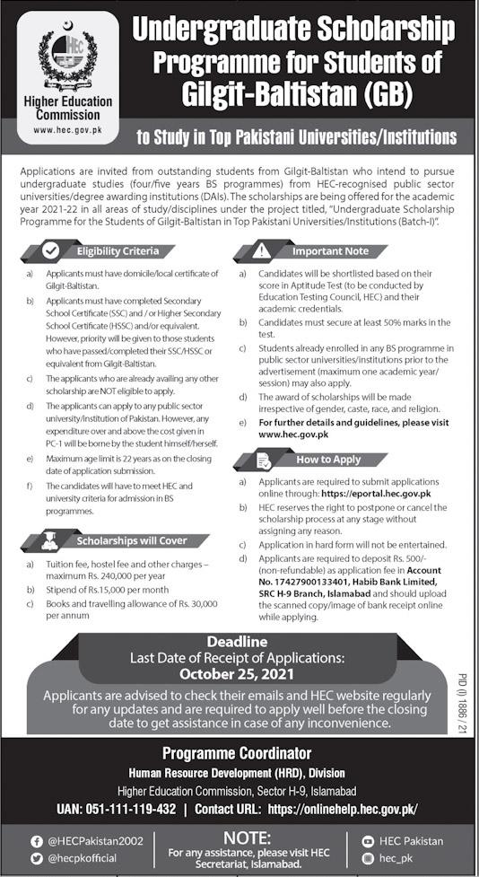 Undergraduate Scholarships for Pakistan Students