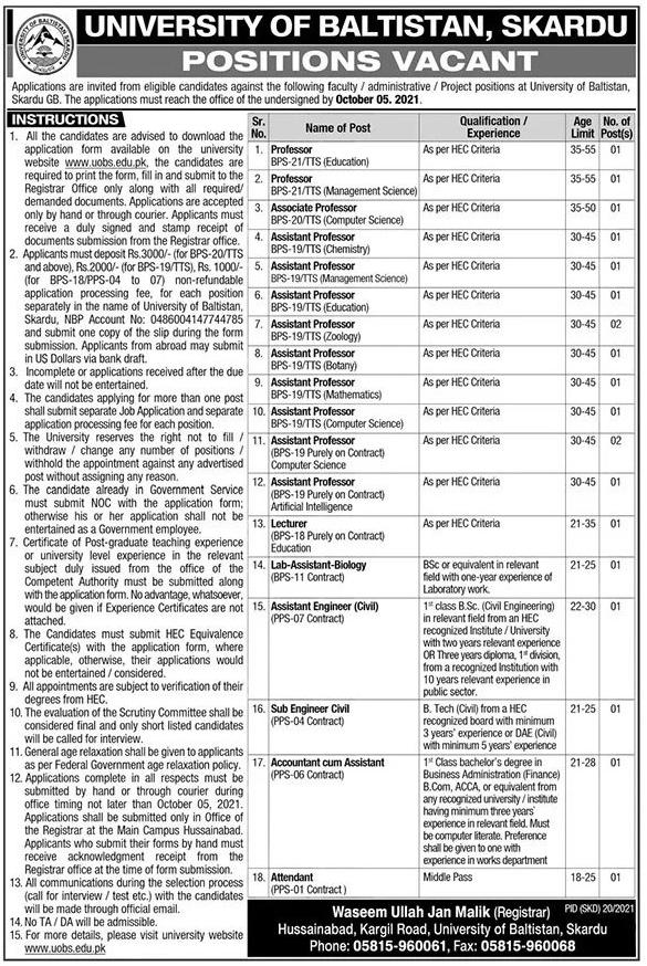 University of Baltistan Skardu UOBS Jobs 2021