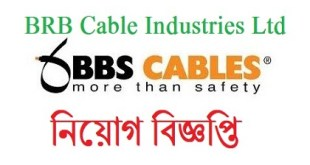 BRB Cable Industries Limitedpublished a Job Circular