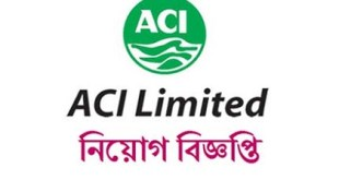 ACI Ltd published a Job Circular