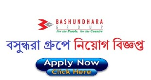 Bashundhara Group published a Job Circular.