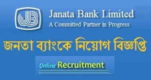 Janata Bank Limited published a Job Circular
