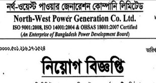 North-West Power Generation Co. Ltd