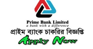 Prime Bank Limited published a Job Circular.