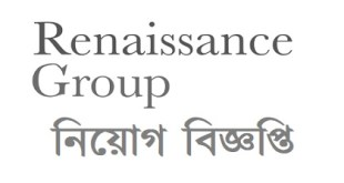 Renaissance Group published a Job Circular