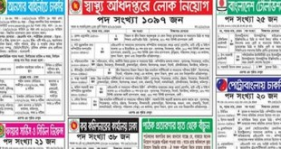 Weekly Jobs Newspaper 21 December 2018
