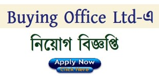 Buying Office Limited