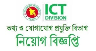 Information and Communication Technology Division