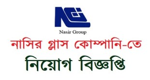 Nasir Group of IndustriesNasir Group of Industries