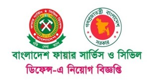 Bangladesh Fire Service and Civil Defence