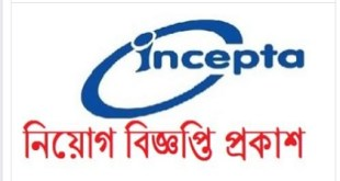 Incepta Pharmaceuticals Ltd published a Job Circular