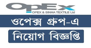Opex Group