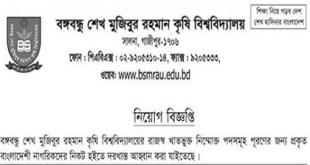 Bangabandhu Sheikh Mujibur Rahman Agricultural University bsmrau