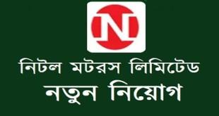 Nitol Motors Limited