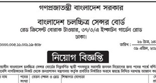 Bangladesh Film Censor Board