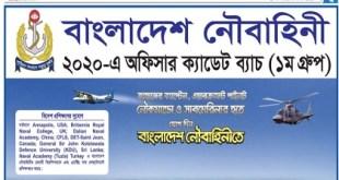Bangladesh Navypublished a Job Circular