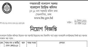 Bangladesh Tariff Commission
