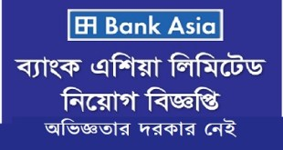 Bank Asia Limited published a Job Circular
