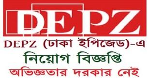 FCI (BD) Ltd (DEPZ)