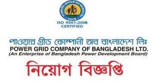 Power Grid Company Of Bangladesh LTD