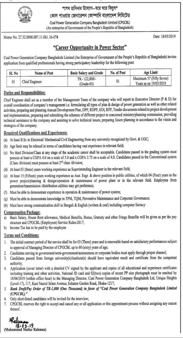 Coal Power Generation Company Bangladesh Limited (CPGCBL) job circular 2019