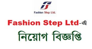 Fashion Step Ltd