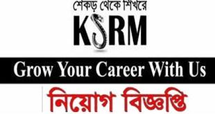 Kabir Group of Industriespublished a Job Circular.